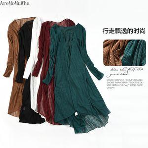 AreMoMuWha New Outer Knitwear Women's Summer Slim Cardigan Long Slim Long Sleeve Sunscreen Clothing Air Conditioning Shirt QX690