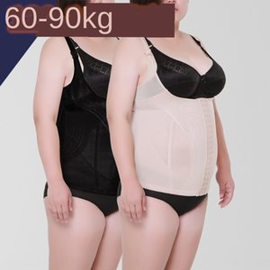Women's Super Large size fat MM200 Jin plus fat corset Corset tights tights women's sling breathable chest shaping body suit