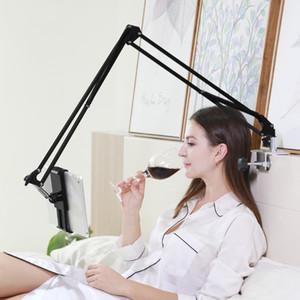 Métal Lazy nuit Tablet Phone Holder pliable Long Arm Support Bureau chevet support double 360 degrés socle ajustable