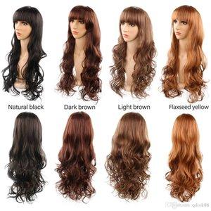 Корейский стиль Горячие продажи больше цветов девушка студентка 26 дюймов длинные волнистые красоты челка парики