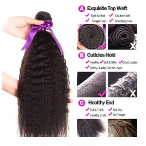 L Buy 3 Bundles Get One Free Closure Kinky Straight Human Hair Bundles With 5x5 Lace Clousre Brazilian Virgin Hair Bundles With 5x5 Clo