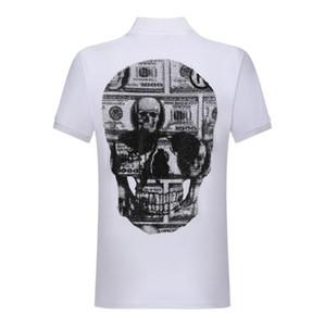 Tempo libero all'ingrosso T-shirt in cotone a maniche corte t-shirt da uomo di grandi dimensioni in cotone usura estiva Phillip Plain designer di spedizione gratuita # 6889