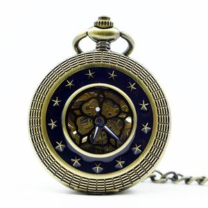 Skeleton Star Surrounded Ring Vintage Pocket Watch Steampunk Mechanical Pendant Watches with Chain Men Women Pocket Watch PJX129