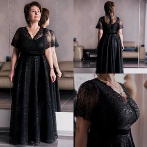 Elegant Evening Dresses V Neck Short Sleeve Button Sequins Lace Prom Gowns Floor Length Plus Size Formal Dresses