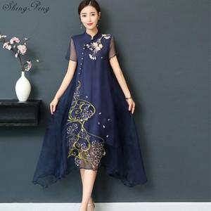 Nouvelle qipao longue Cheongsams robe chinoise traditionnelle Robe Taille Plus d'été Fleurs Vintage Oriental Robes V922