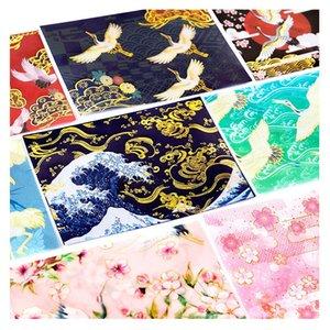 3 * 봉투 + 3 * 씰링 스티커 브론 징 황산 종이 공예 종이 봉투 일본식 봉투