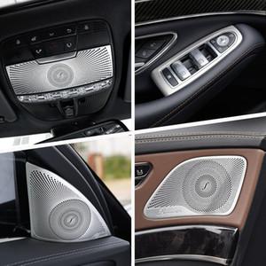 سيارة الداخلية الباب الصوت المتحدث ذراع نقل السرعات لوحة الباب مسند الذراع تغطية تريم ملصقات لمرسيدس بنز الفئة S W222 2014-19 اكسسوارات