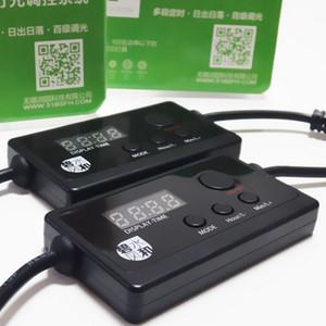 LED Light Dimmer Controller Modulator For Aquarium Fish Tank Led Intelligent Lighting Timing Dimming System