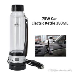 Aquecedor de Água Caneca Tea New 12V / 24V 75W Car Chaleira Eléctrica 280ml Auto Cup Aquecimento viagem aquecida Copo quente para o café com controle de temperatura