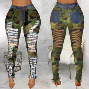 Printed Mid Waist Pencil Pants Fashion Street Style Female Clothing Womens Designer Jeans Hole Ripped Camouflage