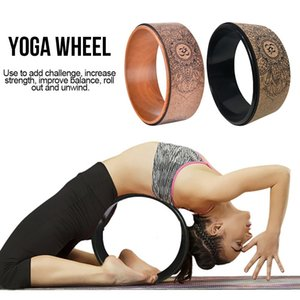 Natural Cork Yoga Wheel Wooden Pattern Fitness Wheel Hollow Improving Back Bends Stretch Pilates Circle Yoga Accessories