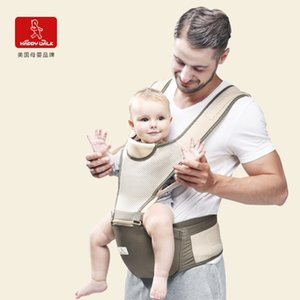 Sicuro e comodo ergonomico Marsupio con sede Hip 5 in 1 disegno effettua il neonato / infante / Todder / Bambino