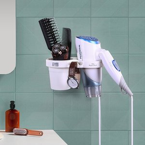 Straight Bathroom Traceless Hair Dryer Rack Bathroom Storage Rack Non-perforated Air Tube Rack