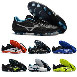 las botas de fútbol para hombre Rebula V1 jugador de fútbol BASARA fútbol zapatos deportivos de fútbol sala al aire libre las zapatillas de deporte grapas juveniles