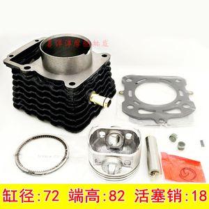 Motor Ersatzteile-Motorrad Zylinder Kit Wasserkühlung 72mm pin 18mm Für Loncin TD260250 CG250 TD CG 250 250cc
