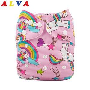 New! 2020 Most Popular Washable ALVA Baby Diaper 50pcs per Lot with Microfiber Insert CX200606