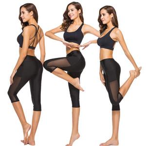 Yoga taille haute sexy Skinny Patchwork Cuisse Mesh femmes Pantalons en cours Cuisse Mesh Yoga PantsSoft capris Fitness avec poches