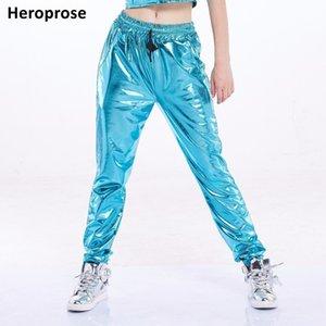 Heroprose 새로운 패션 중 허리 춤 단계 성과 넓은 느슨한 긴 블루머 하늘색 바지 여성 힙합 바지 Y200418