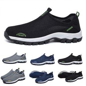 TOP neue Männer Schuhe Versand schnell schwarz grau rot männliche Designer laufen Trainer im Freien zu Fuß Sportschuh-Turnschuh