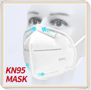 Multiple use Face Mask 3 Layer Ear-loop Dust Mouth Masks Cover 3-Ply Non-woven Disposable Dust Mask Soft Breathable outdoor part
