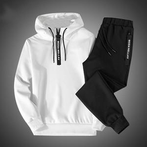2020 Fashion 2PC Hoodies Men Spring Autumn Fleece Liner Hooded Sweatshirts + Sweatpants Male Streetwear Solid Quality 2 Pieces Hoody