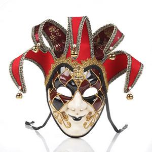 Máscaras de banquetes para festas na moda Homens Impressos mulheres máscaras de aniversário para alguns adereços de máscaras clássicas