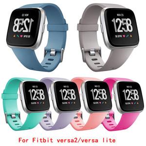 Fitbit Versa Lite 스트랩 교체 용 손목 밴드 소프트 실리콘 스포츠 밴드 용 Fitbit Versa 2 스마트 시계 시계 밴드