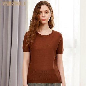 Camiseta casual de punto de las mujeres del verano ZhiLi primer golpe (S-4XL)