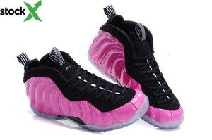 새로운 남성 신발 패션 편광 핑크 소년 페니 하더웨이 뜨거운 농구 신발 핑크 메탈릭 실버 - 블랙 - 화이트 스포츠 운동화