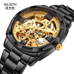 WLISTH 트렌드 성격이 빛난 방수 스틸 스트랩 남성 시계 자동 기계 시계 남성 시계 속이 빈