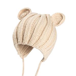 2020 아기 모자 가을과 겨울 유아 0-6개월 신생아 1 세 2 남자와 여자 아기 니트 양모 모자면 귀여운