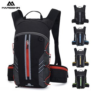 ssRgX Outdoor cycling bicycle equipment backpack sports backpack men's and women's cycling equipment accessories ultra light mountain bicycl