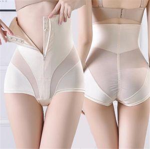 Femmes taille haute postpartum Shapers Plus Size Solft Respirant Contrôle Culotte Femmes Thin Hip Lifting Sous-vêtements