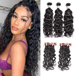 9а Virgin Бразильская воды Влажная и Волнистые человеческих волос Weave Связки с кружевом Закрытие волна воды переплетений человеческих волос