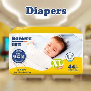 Rapide Toilette sec Bébé de bébé taille élastique coton Blend absorbant l'eau fraîche à usage unique Diapers souple respirante