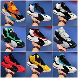 2020 nouveaux hommes Speed Turf Big Eyes Basketball extérieur Chaussures Homme Mode Baskets Chaussures de sport Chaussures de sport classiques 40-46