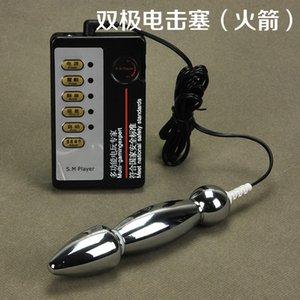 Choque de alta calidad eléctrica Plug Anal Sex Toy Y18110801 choque Butt Plug Vagina Juguetes de masaje sexo adulto Producto Estimular Electro Anal Idut
