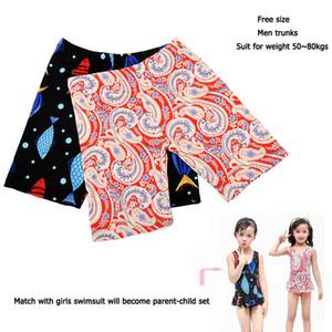 Девушки цельный купальник дети платье купальники мужские стволы мальчики шорты брюки родительский ребенок комплект купальников отец и дочь пляжная одежда