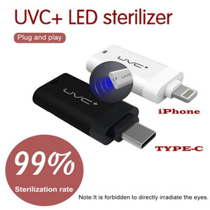 مصغرة UCV التطهير مصباح USB DC5V المحمولة المحمولة UV LED تعقيم مصباح للأقنعة الكؤوس فنون المائدة صحون