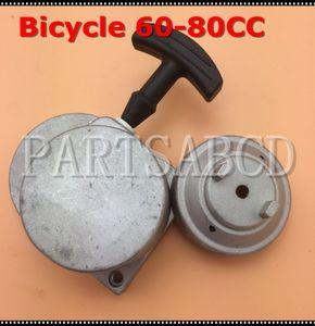 60CC 80CC bicyclette moteur Pull Starter Kits