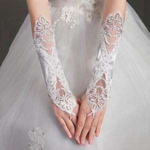 1 Pair New Fashion Women Bride Long Lace Arm Elbow Gloves Lace Fingerless Gloves Ladies Embroidered White Black Red Beige Colors