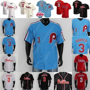 Mike Schmidt Jersey Pete Rose Chase Utley Jimmy Rollins Roy Halladay Ryan Howard Darren Daulton Jim Thome Steve Carlton Tug McGraw Schilling