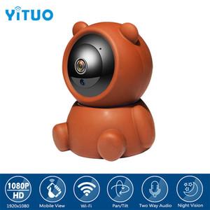 مصغرة الرئيسية كاميرا مراقبة 2000000 HD الكرتون المخابرات هزة لاسلكي واي فاي رئيس ذكاء الاصطناعي مراقبة مراقبة الطفل