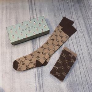 Heißer Herbst Mädchen neue Süßigkeit Farbe Brief Haufen Haufen weibliche Socken Modetrend Mehrfarben wilde Baumwolle Socken BB089