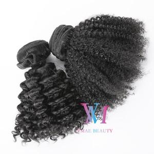 Brésil Indian Fummi Deep Water lâche Afro Kinky Curly Remy droite Vierge 4A 4B 4C 3A 3B 3C Trame de cheveux Weave Extensions Piece