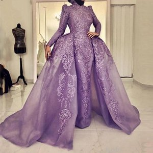 Lavanda árabe Vestidos de baile musulmanes Manga larga Desmontable Overskirt Organza Sirena Vestido de noche Apliques de encaje Vestidos de celebridades