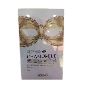 1box chamomile Crystal Collagen Eye Mask Patches For Face Care Dark Circles Remove Gel Mask for the Eyes Ageless nourishing silky