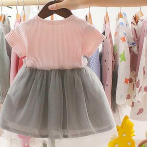 Bigsweety 2020 New Girls Dress Summer Short-Sleeve Fluffy Tutu Dancing Prom Dress Fashion Kids Clothes For GirlsZmyT#