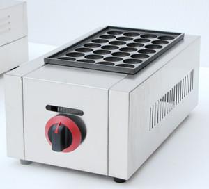 1 PC Gaz balık Pelet Izgara 1-plaka fırın, köfte Sıcak kümesi, ahtapot şekillendirme makinesi köfte