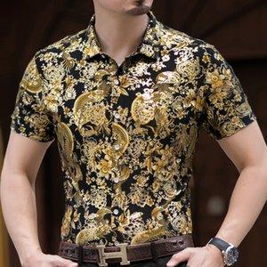 Mens Gold Floral Business Shirt Hipster Casual Slim Fit Short Sleeve Social Shirts Party Shirts Prom Shirts Wedding Shirt